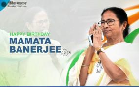 जन्मदिन विशेष: छोटी उम्र में पिता का साया खोया, कड़े संघर्ष के बाद ममता बनर्जी बनी 'बंगाल की दीदी'