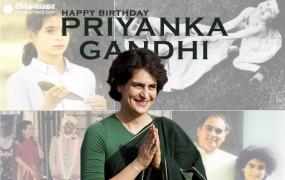 जन्मदिन विशेष: कांग्रेस की संजीवनी बूटी है प्रियंका गांधी, दादी की दिखती है छाप