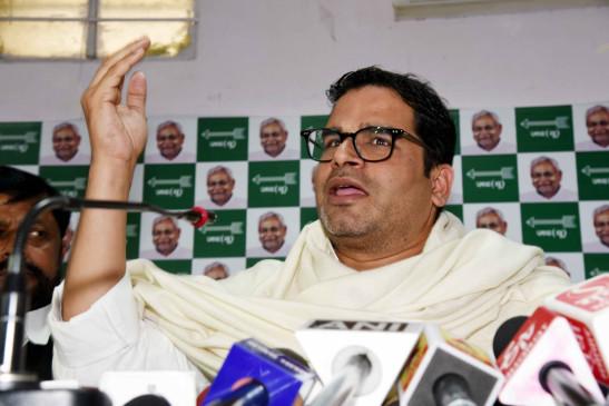 कांग्रेस की तारीफ करने पर प्रशांत पर भड़की भाजपा
