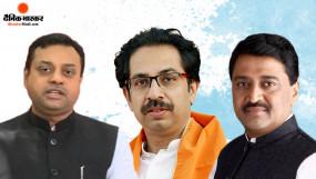 राजनीति: मुसलमानों से पूछकर बनी महाराष्ट्र की सरकार ! अशोक चव्हाण के बयान पर बीजेपी का वार