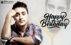Birthday special: पर्सनल लाइफ में बिजी इमरान खान ! बीते चार साल से नहीं आई कोई फिल्म
