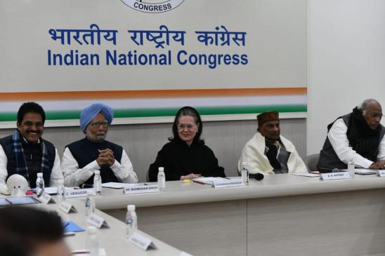 दिल्ली : CWC की बैठक में बोलीं सोनिया- लोगों को धर्म के आधार पर बांटना CAA का उद्देश्य