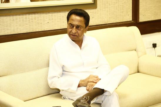 सीएए देशहित में नहीं, राज्य में इसे लागू नहीं होने देंगे : कमलनाथ (आईएएनएस साक्षात्कार)