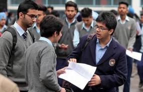 CBSE: बोर्ड ने जारी की गाइडलाइल, एक्जाम रूम में छात्र नहीं ले जा सकेंगे ये सामग्री