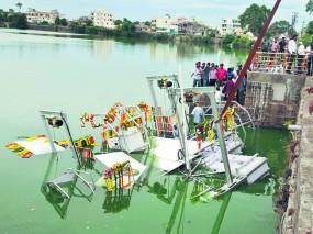 लोकार्पण के बाद ही डूब गया केवट बोट, सरकार के करोड़ों रुपए पानी में