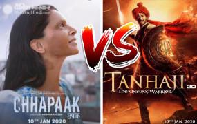 Chhapaak Vs Tanhaji: मप्र सरकार ने छपाक टैक्स फ्री की, तो भाजपा ने तानाजी के फ्री टिकट बांटे