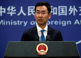 चीन हमेशा व्यापार असंतुलन पर भारत की चिंता को महत्व देता है : कंग श्वांग