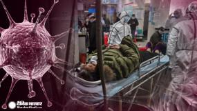 Coronavirus : घातक वायरस से मरने वालों की संख्या हुई 80, भारत ने जारी किया एक और हॉटलाइन नंबर