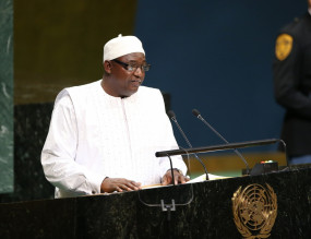 चीन निर्मित गाम्बिया अंतर्राष्ट्रीय सम्मेलन केंद्र गैम्बियन सरकार को सौंपा गया