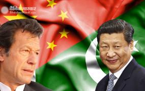 Pakistan: सुस्त अर्थव्यवस्था को पटरी पर लाने पाकिस्तान चीन को देगा PoK का कुछ हिस्सा