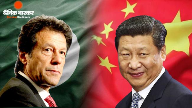 एफएटीएफ: चीन ने दिया समर्थन-अमेरिका मौन, पाकिस्तान ग्रे लिस्ट से हो सकता है बाहर