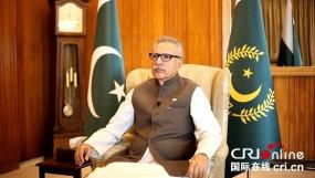 गरीबी उन्मूलन में चीन का अनुभव सीखने लायक : पाकिस्तान के राष्ट्रपति