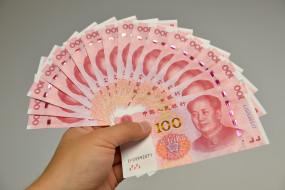 चीन का जीडीपी 2019 में 990 खरब युआन रहा