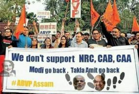 Fake News: क्या एबीवीपी ने नागरिकता कानून का विरोध किया?