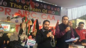 महाराष्ट्र में नहीं लागू होने देंगे नागरिकता संशोधन कानूनः नितिन राऊत