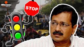 दिल्ली: रोड शो में देरी होने से CM केजरीवाल दाखिल नहीं कर सके नामांकन, कल भरेंगे पर्चा