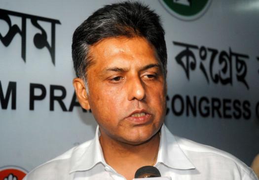 जामिया गोलीकांड पर कांग्रेस ने कहा, भाजपा गोडसे फैन क्लब बना रही