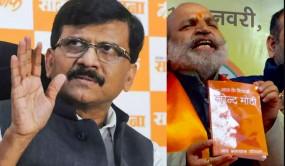 विवाद: शिवाजी महाराज की पीएम मोदी से तुलना, राउत ने कहा- उठाए सवाल