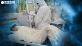 Coronavirus: मौत का आकंड़ा 106 पहुंचा,भारत मेंहुई विमान यात्रियों की जांच