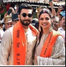 Fake News: फिल्म छपाक के विवाद के बीच दीपिका-रणवीर की फर्जी फोटो वायरल