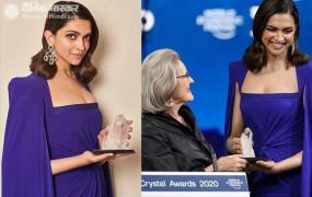 Award: मेंटल हेल्थ के क्षेत्र में सराहनीय कार्य के लिए, 'क्रिस्टल अवॉर्ड' से सम्मानित हुईं दीपिका पादुकोण