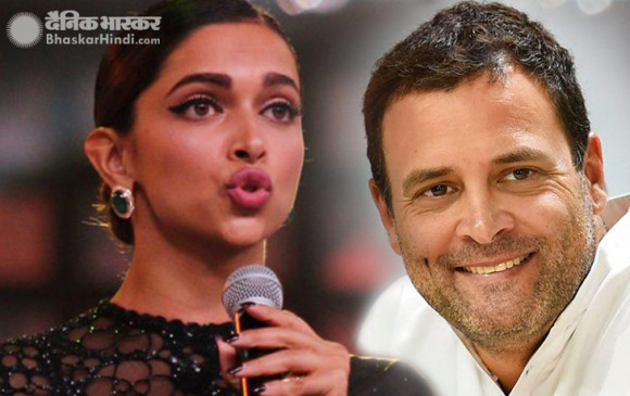 वीडियो वायरल: दीपिका पादुकोण के फेवरेट नेता हैं राहुल गांधी, PM बनते देखना चाहती थीं !