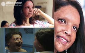 Chhapaak Review: दीपिका के किरदार को देखकर कांप जाएंगी आपकी रुह, एक बार जरुर देखें फिल्म