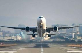 गणतंत्र दिवस पर दिल्ली का एयरस्पेस रहेगा बंद, नागपुर आने-जाने वाली उड़ान होंगी प्रभावित