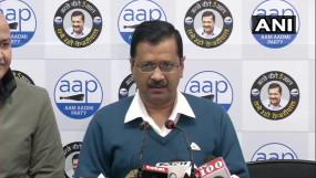 दिल्ली: चुनावी बिगुल बजते ही केजरीवाल ने किया दावा, इस बार 70 में से 67 का रिकॉर्ड तोड़ेंगे