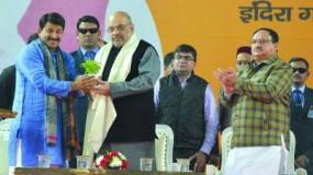Delhi Assembly Election: भाजपा को आंतरिक सर्वे में मिल रहीं 40 सीटें