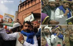 दिल्ली: जामा मस्जिद पहुंचे भीम आर्मी प्रमुखचंद्रशेखर आजाद, पढ़ी संविधान की प्रस्तावना