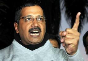 Delhi Election: CM केजरीवाल बोले- गंदी राजनीति करने वाली BJP खोले शाहीन बाग का रास्ता