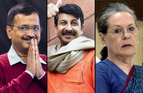 Delhi Election: दिल्ली के रण में इस बार 164 करोड़पति उम्मीदवार आजमाएंगे किस्मत, जानें किसकी कितनी संपत्ति