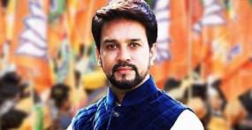 Delhi Election: 'देश के गद्दारों को, गोली मारो...को' नारे पर मुश्किल में अनुराग ठाकुर, ईसी ने मांगी रिपोर्ट