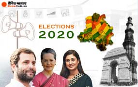 Delhi Election: कांग्रेस ने 54 सीटों की लिस्ट जारी की, AAP से अलग हुईं अलका चांदनी चौक से लड़ेंगी चुनाव