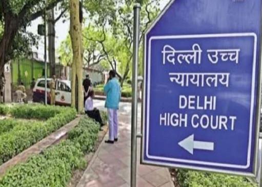 Shaheen Bagh: बंद पड़े कालिंदी कुंज-शाहीन बाग को खोलने की मांग, HC ने पुलिस पर छोड़ा फैसला