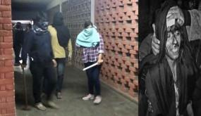 JNU Violence: जेएनयू ने केंद्र सरकार को भेजी रिपोर्ट, क्राइम ब्रांच करेगी जांच
