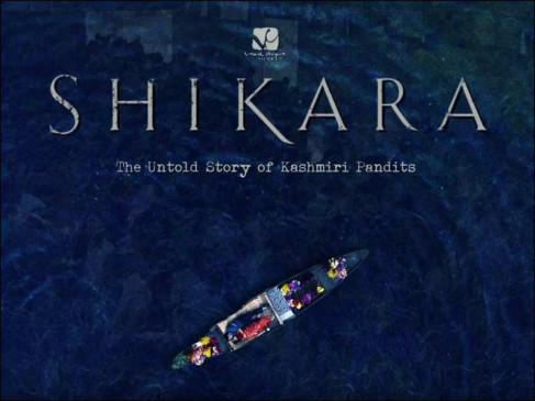 Shikara BTS Video: डायरेक्टर ने वीडियो शेयर कर बताया- इस बार सुनी जाएगी शरणार्थी कश्मीरी पंडितों की कहानी