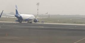 खराब मौसम : अंतरराष्ट्रीय विमान नागपुर डायवर्ट, जब 35 हजार फीट की ऊंचाई पर थमीं168 यात्रियों की सांसें