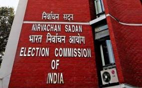 चुनाव आयोग: नए राजनीतिक दलों के लिए दिशानिर्देश, पंजीकरण के लिए 30 दिन