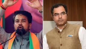 Delhi Election 2020 : अनुराग ठाकुर, प्रवेश वर्मा नहीं कर सकेंगे प्रचार, चुनाव आयोग का आदेश