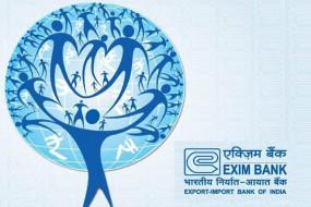 EXIM Bank Recruitment 2020 : 40 हजार से भी ज्यादा कमाने का मौका, इन पदों पर भर्तियां