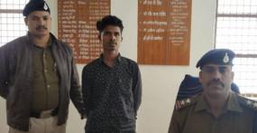 फर्जी एडीजी गिरफ्तार, अधिकारियों पर बनाता था दबाव