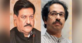 शिवसेना ने कहा- 2014 में कांग्रेस-राकांपा के साथ सरकार बनाने का दावा गलत, चव्हाण ने दी बयान पर सफाई