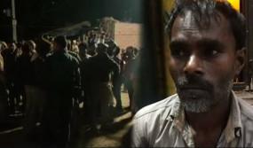 फरुर्खाबाद: आरोपी सुभाष के बाद पत्नी ने भी अस्पताल में दम तोड़ा, सभी बच्चे सुरक्षित
