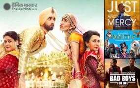 Friday Release: फिल्म 'जय मम्मी दी' के साथ हॉलीवुड की ये 4 फिल्में दे रही सिनेमाघरों में दस्तक