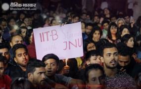 विरोध : पॉन्डिचेरी से ऑक्सफोर्ड तक, JNU में हिंसा के खिलाफ छात्रों का प्रदर्शन