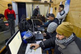 White list: उन वेबसाइटों की पूरी लिस्ट जिन्हें अब जम्मू-कश्मीर में ब्राउज किया जा सकता हैं