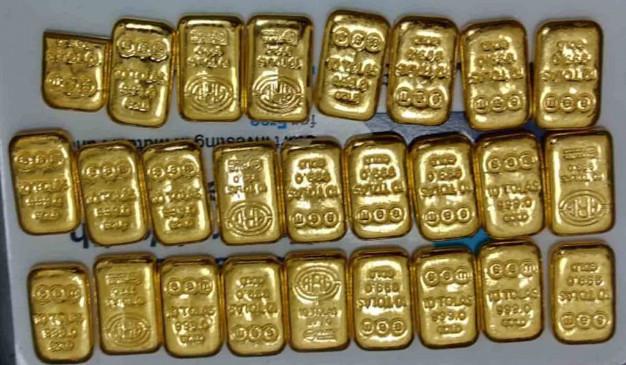 शेयर बाजार की रौनक बढ़ने से फीकी पड़ी सोना-चांदी की चमक