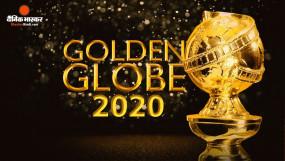 Golden Globe Awards: जोकिन फीनिक्स को बेस्ट एक्टर अवॉर्ड और रीनी बनीं बेस्ट एक्ट्रेस, ये रहीं अवॉर्ड लिस्ट